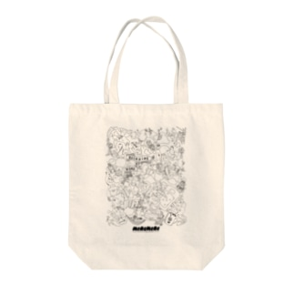 RELAXING AT HOME~osanpo~ -black line- Tote bags