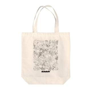 menemeneのRELAXING AT HOME~osanpo~ -black line- Tote bags