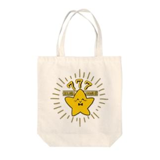 せきらら☆なほし君 Tote bags