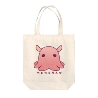 メンダコくん Tote Bag