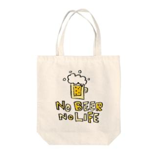 Children's Art / ノービールノーライフ NO BEER NO LIFE Tote bags