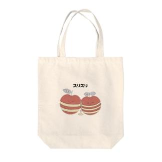 【アメリンゴ】 スリリンゴ Tote bags