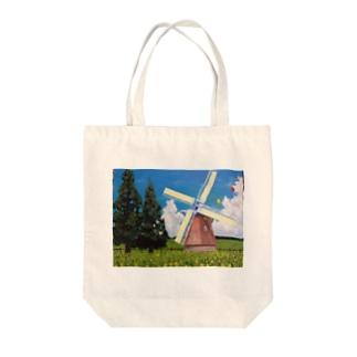 風車小屋とひまわり畑 Tote bags