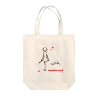 シリアルキラー♥ちゃん Tote bags