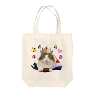 王様ハルキ Tote bags