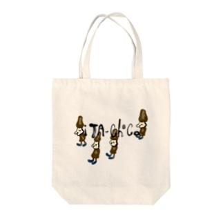 イタチョコのこびと Tote bags