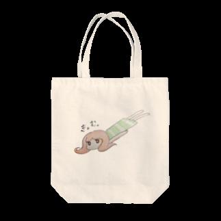 yumeyorimoのきょむ Tote bags