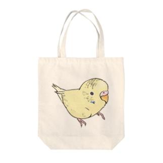 まめるりはことりの可愛いセキセイインコ おすましちゃん【まめるりはことり】 Tote bags