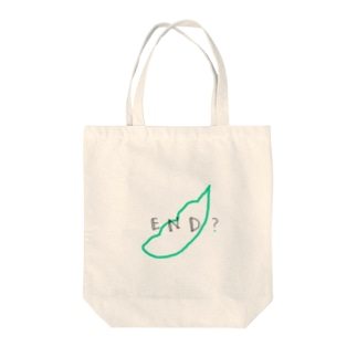 END?いや、ENDO. Tote bags