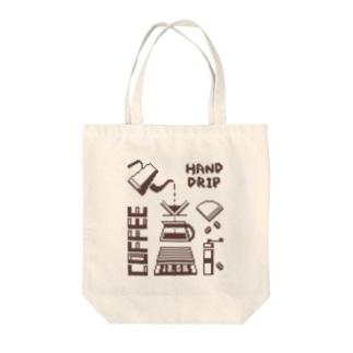 ハンドドリップ・ドット絵 Tote bags
