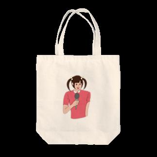 ハップのツインてる美 Tote bags