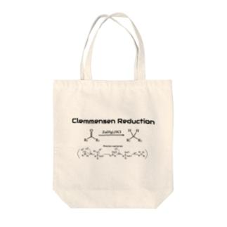クレメンゼン還元(有機化学) Tote bags