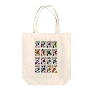 Nes Misérables Tote bags