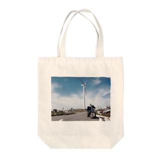 バイクと風力発電 Tote bags