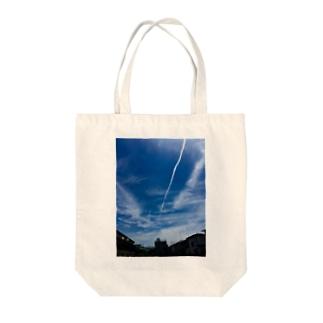 ひこうき雲 Tote bags
