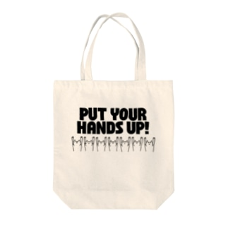PUT YOUR HANDS UP! ・黒 Tote bags