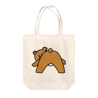 おしりくまさん Tote bags
