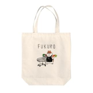 Good Boy Mailo! FUKURO Tote bags