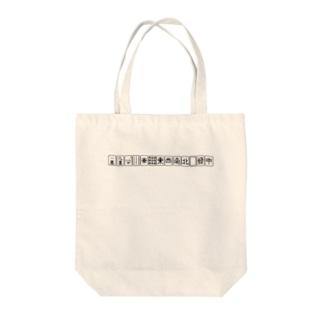 国士無双 Tote bags