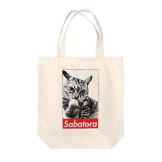 Sabatora Tote bags