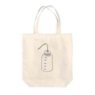 蒸留水 Tote bags