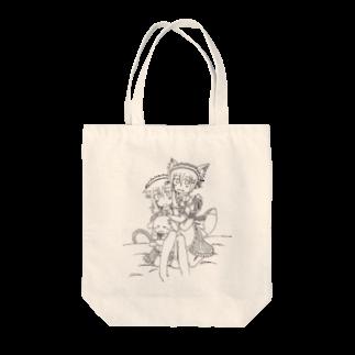 三木沙苗の獣妹達(苺花×神子) Tote bags