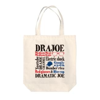 DRAJOE PAPER バッグ Tote bags