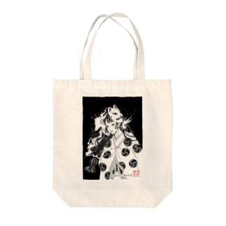 おさんぽ Tote bags