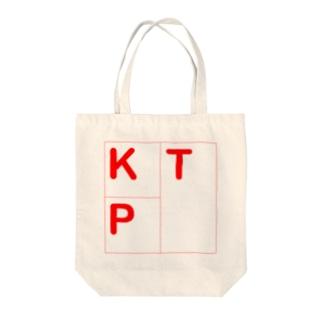 KPT Tote bags