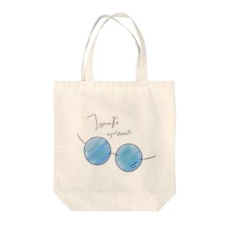 エディズデイズ ジョニーのメガネ Tote bags