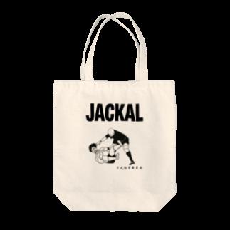 ラ式狂育委員会のラグビージャッカルTシャツ Tote bags