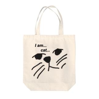 I am...cat... Tote bags