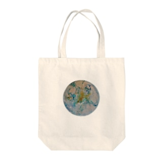 middle Tote bags