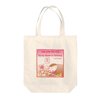 mameyaのtaichung dinner Tote bags