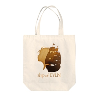 ship of EYLNグッズ(白) Tote bags