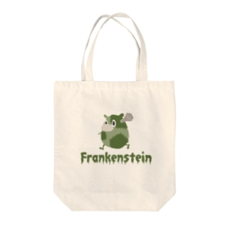つぎはぎフランケン Frankenstein Tote bags