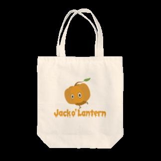 sakaのカボチャ頭 Jack o' Lantern Tote bags