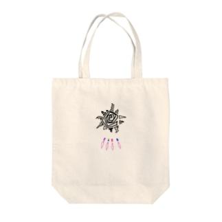 太陽さんさん Tote bags