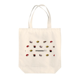 お寿司大好き Tote bags