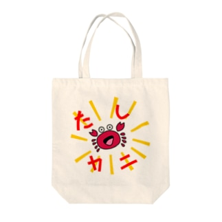 (V) たしカニ (V)  Tote bags