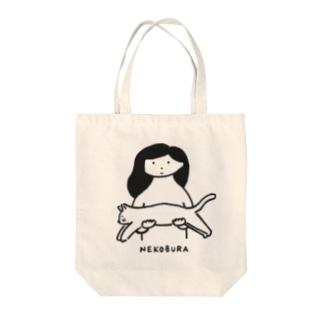 ネコブラのトートバッグ Tote bags