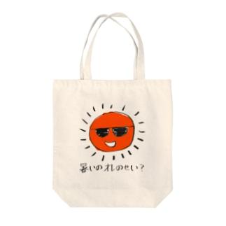 鍋谷 武典のサマー Tote bags