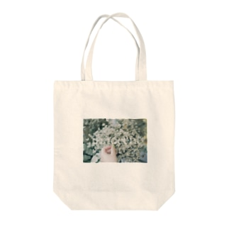 innocent Tote bags