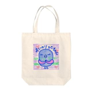 お祈りぴーちゃん Tote bags