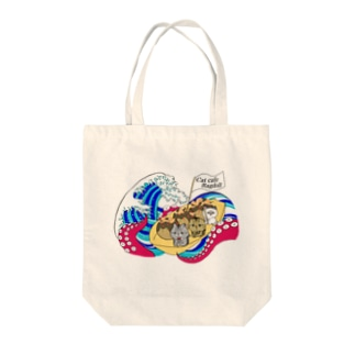 猫カフェラグドールたこ焼きデザイン Tote bags