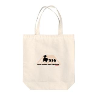 カルガモ親子の横断中 Tote bags