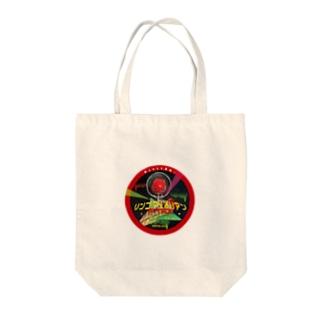 リンゴアメイリアン Tote Bag