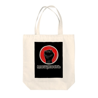 POWER Tote bags