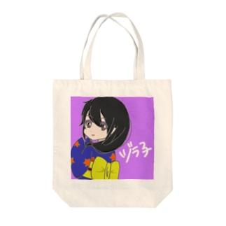 ヅラ子デフォバッグ Tote bags