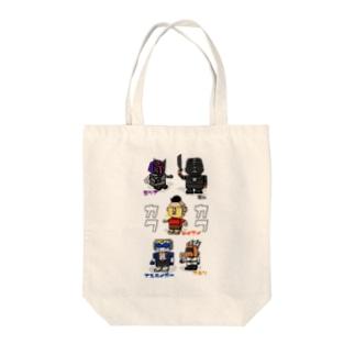 カクカクシリーズ Tote bags